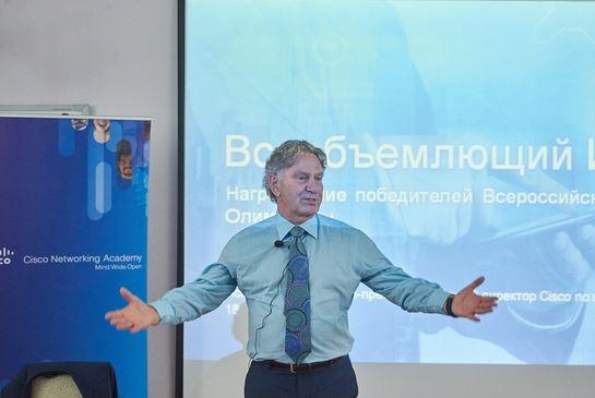 Студенческая олимпиада и лекция Вима Элфринга