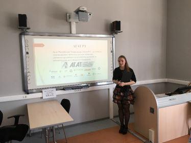 Защита диплома по внедрению оборудования Агат-РТ в учебный процесс кафедры