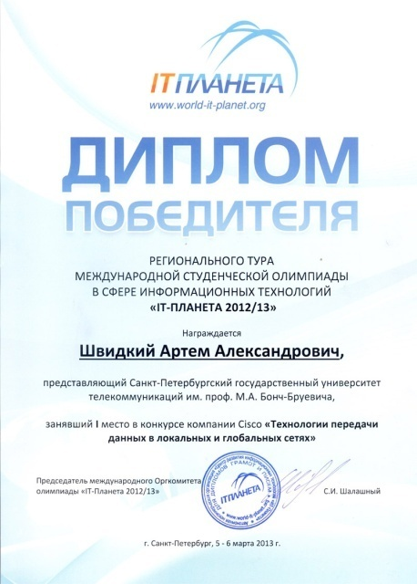А.В. Красов на занятиях по дисциплине «Введение в профессию»