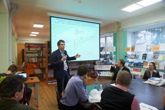 И.А.Ушаков: выступление на одном из семинаров