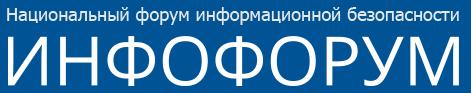 Магистрант кафедры ЗСС номинант «студент года» по версии ИНФОФОРУМ 2020!