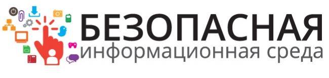 Преподаватели кафедры защищенные системы связи – лауреаты Национальной премии «Безопасная информационная среда» (INFOFORUM Award'20).