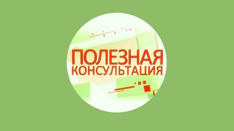 Как не попасть в сети кибермошенников. Консультация Ушакова Игоря Александровича, специалиста по информационной безопасности.