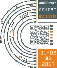 Секция Защищенные системы связи (в рамках конференции АПИНО-2021)
