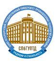 Всероссийская научная конференция молодых ученых «Инновации молодежной науки»
